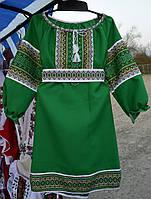 Дитячі вишиванки для дівчаток в Украине. Сравнить цены 9fe9a044ede7d