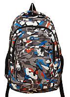 Городской рюкзак хаки разноцветный 7575/3, фото 1
