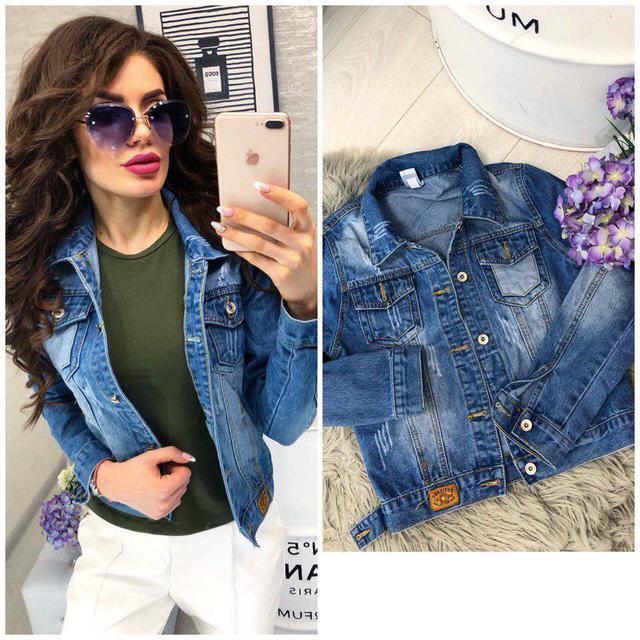 ae43a3ce9e1 Женские джинсовые куртки по низким ценам в Украине - AsSoRti
