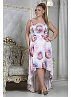 Женское платье со шлейфом Азалия астры / размер 48-70 / большого размера