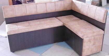 Кухонный уголок Кубик, фото 2