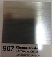 Металлизированная пленка Oracal 352 полированный хром 907 ( ширина рулона 1 метр, цена за 1 м2)