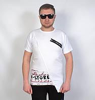 Чоловіча брендова   футболка  Store
