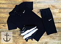 Шорты + футболка поло + подарок, летний спортивный костюм