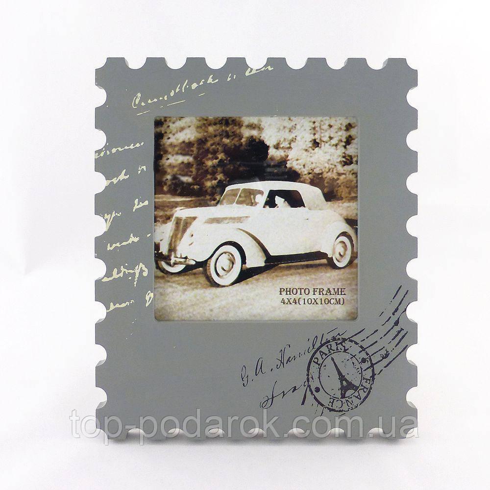 Фоторамка – почтовая марка