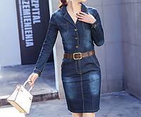 Женское платье AL-8443-95