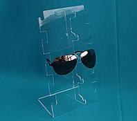 Подставка под очки 5 пар, фото 1