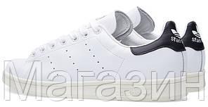 Женские кроссовки Adidas Stan Smith Адидас Стэн Смит белые с черным, фото 3