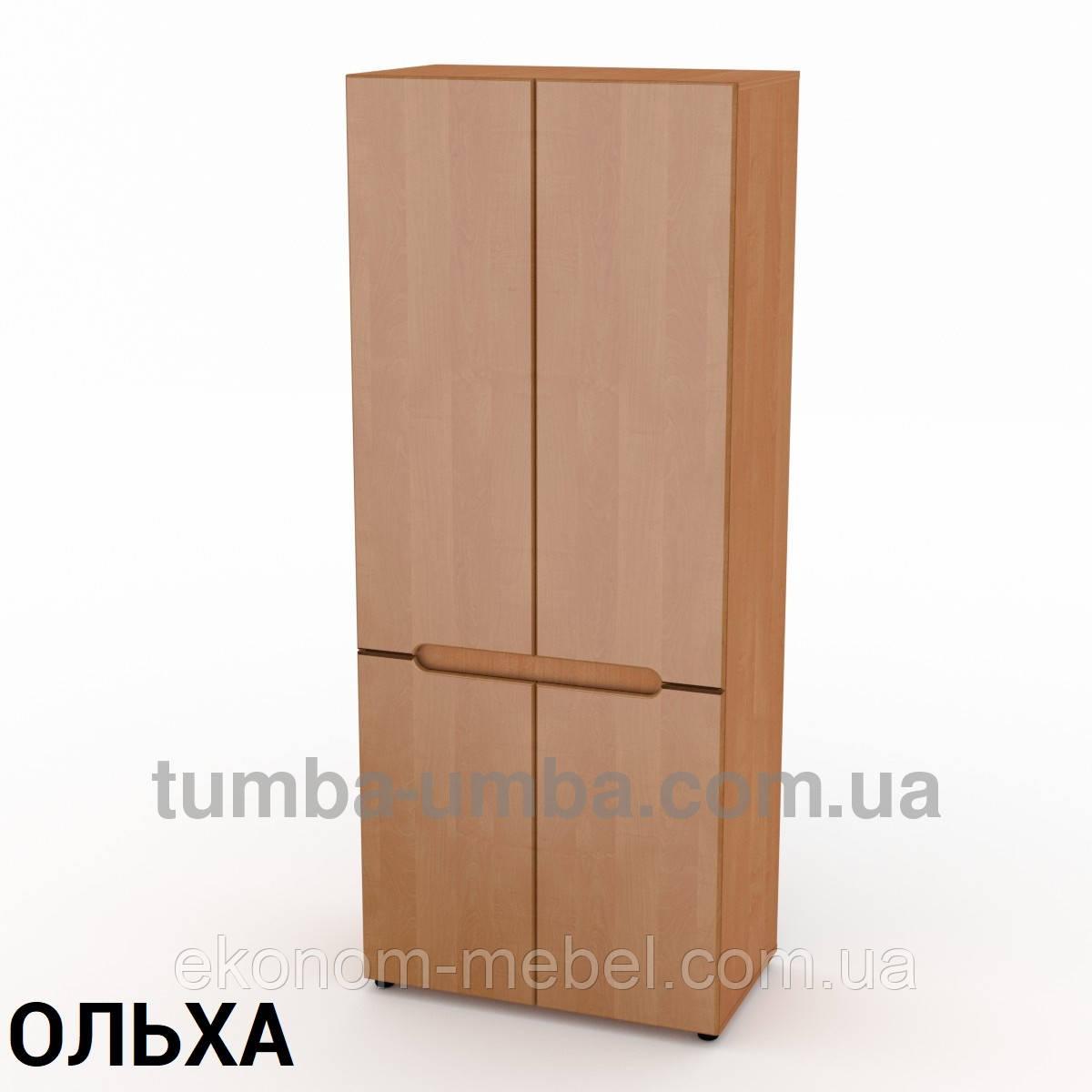 Шкаф-23 МДФ
