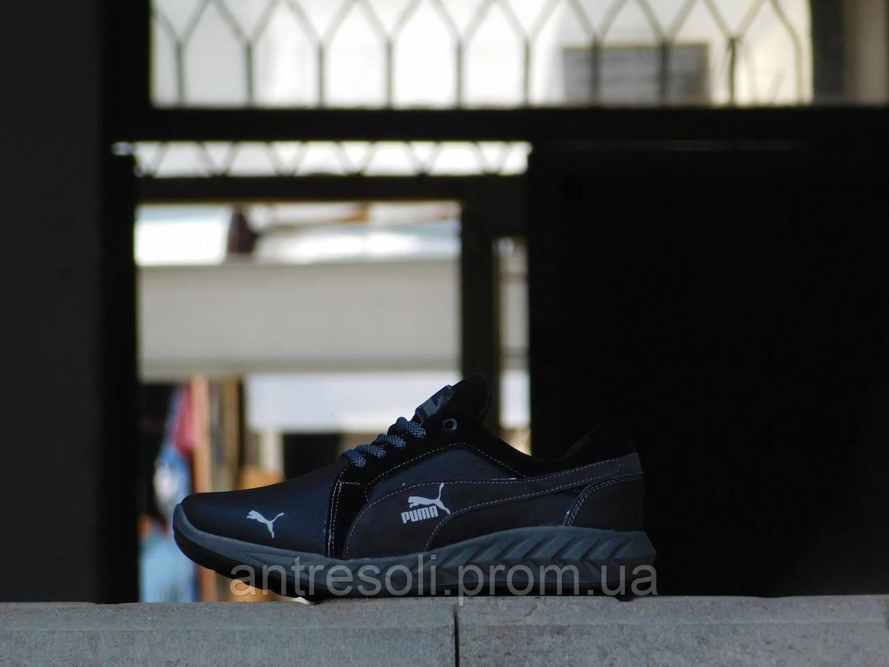 Мужские кроссовки Puma Черный\Серый 10296