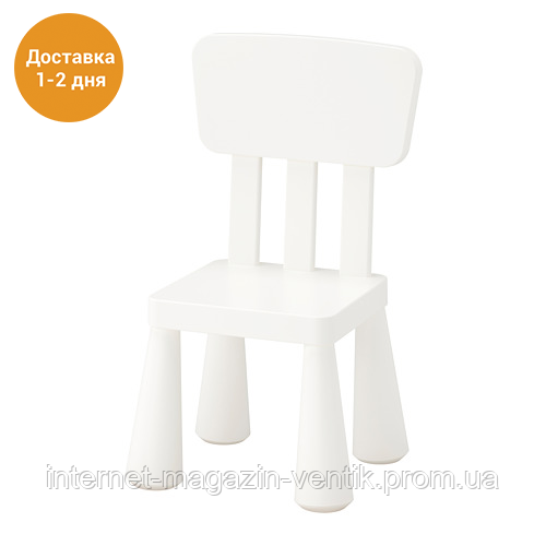 Детский стул IKEA МАММУТ 403.653.71