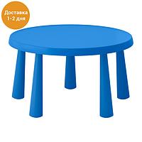 Детский стол IKEA МАММУТ 903.651.80