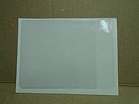 Наклейка карман для ТО/страховки на лобовое/ветровое стекло