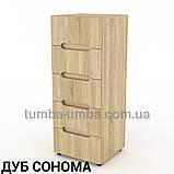 Комод-8 ДСП модульний, фото 6