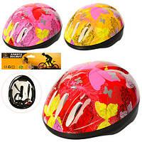 Шлем MS 1301 ,3 цвета