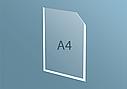 Карман А4 плоский, фото 2