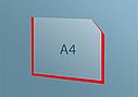 Карман А4 плоский, фото 3