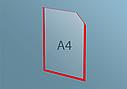 Карман А4 плоский, фото 4