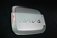 Toyota Rav4 2001 Накладка на лючек нерж