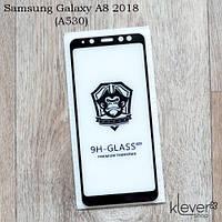 Защитное стекло 2,5D для Samsung Galaxy A8 2018 (A530) (black) (клеится всей поверхностью (5D))