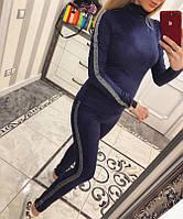 Шикарный замшевый костюм Алина т. синий, фото 1