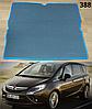 Коврик багажника Opel Zafira B '05-13. Автоковрики EVA