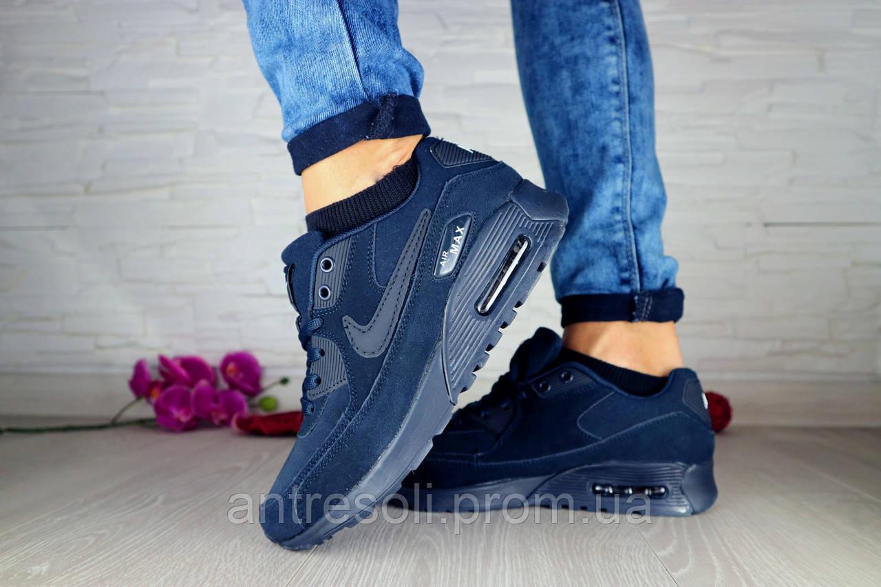 Женские Кроссовки Nike Синий нубук 10586