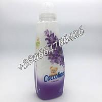 Ополаскиватель COCCOLINO Lavender 950мл