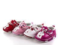 Обувь для девочек, детские пинетки зайки красные, розовые, белые, малиновые, Paliament