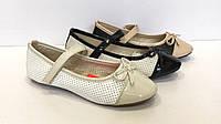 Детские нарядные туфли для девочки Bella Paris размеры 25-30