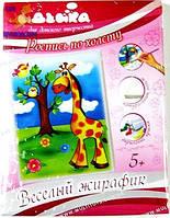 """Роспись по холсту """"Веселый жираф"""""""