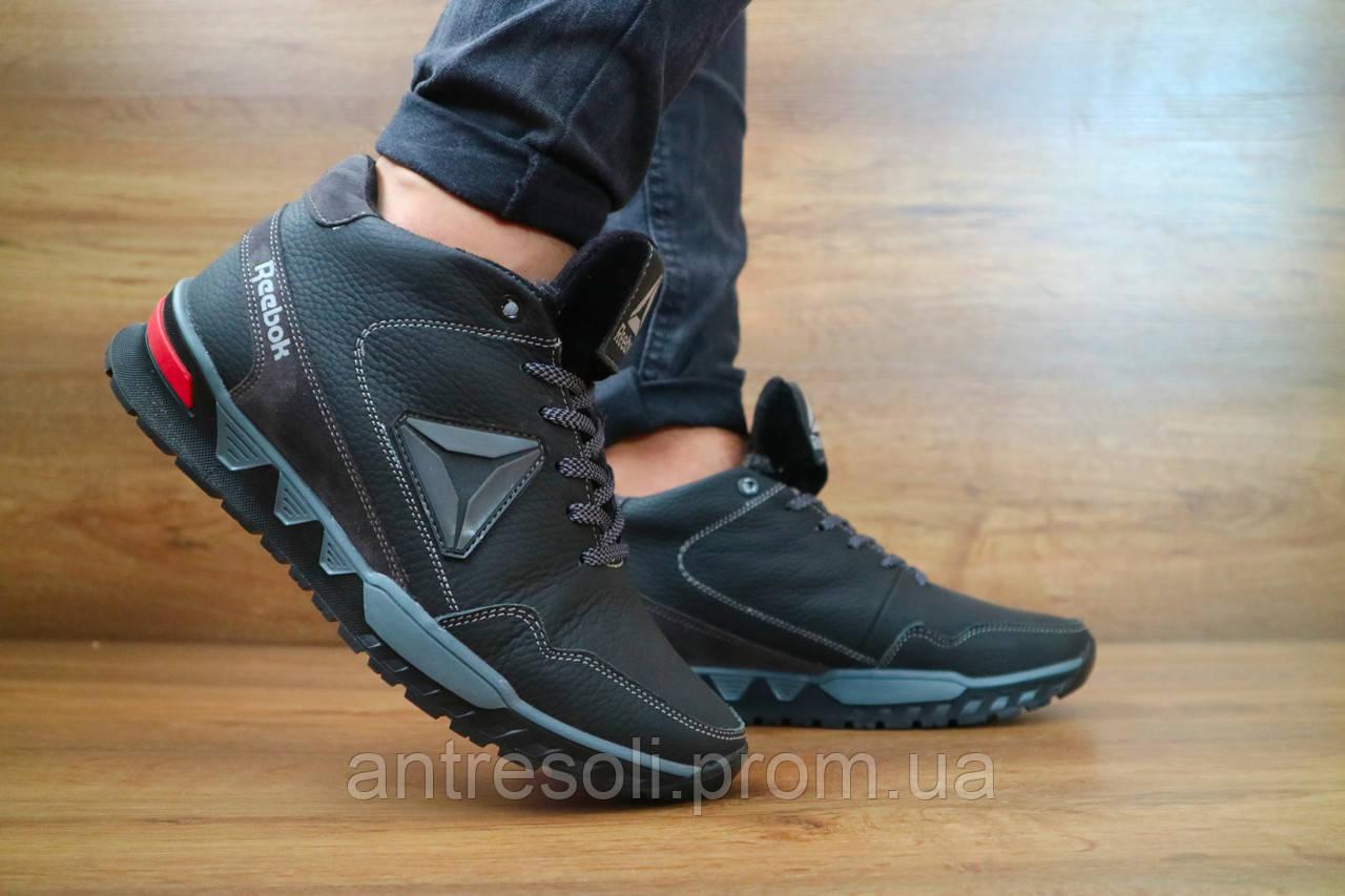 Мужские зимние кроссовки Reebok Черный\Серый 10403