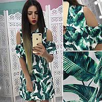 """Стильное платье с рюшей и банановыми листьями """"Зарина"""