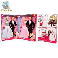 Семья кукол DEFA жених и невеста