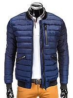 Куртка K321 S, Синий