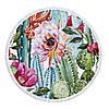 Круглое покрывало-полотенце 20020, фото 2