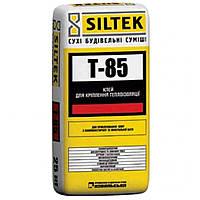 SILTEK Pro Клей для систем теплоизоляции T-85 27,5 кг