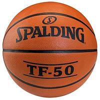 Мяч баскетбольный SPАLDING TF-50 (резина, бутил) №7