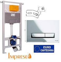 Инсталляция Imprese 3в1 комплект