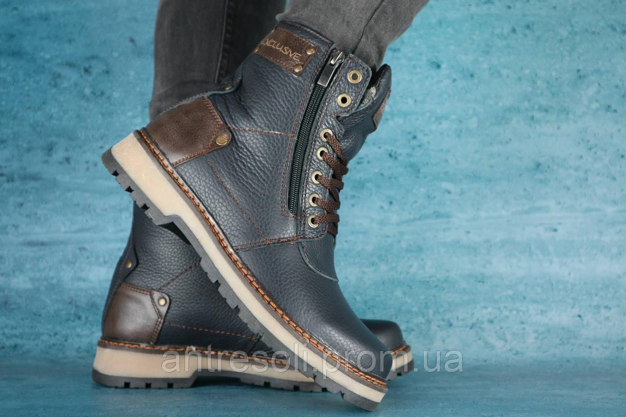 Мужские зимние ботинки Zangak Exclusive Синий 10552  1 150 грн ... cab6ef831d637