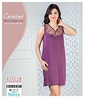 """Ночная рубашка женская Турция  """"Caroline""""  2XL 3XL 4 XL 5XL"""