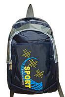 Спортивный рюкзак 2100