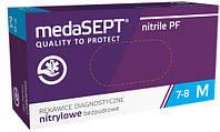 Перчатки нитриловые неопудренные medaSEPT (Польша) nitrile premium PF (7-8 M) синие 100 шт