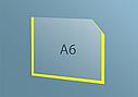 Карман А6 плоский, фото 5