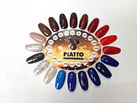 Палитра Piatto 81-100 9 мл