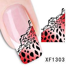 Наклейки для ногтей XF1303