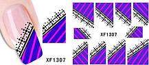 Наклейки для ногтей XF1307