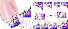 Наклейки для ногтей XF1315