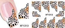 Наклейки для ногтей XF1313