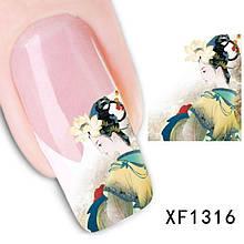 Наклейки для ногтей XF1316